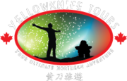 Aurora Village Tours Yellowknife
